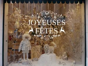 Sticker Ornement Texte de Noël Personnalisé